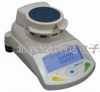 PMB53艾德姆水份測定儀水分測量儀 PMB53