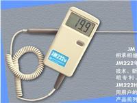 JM628H數字點溫計高溫數字點溫計數字溫度儀數字溫度表數顯溫度計廠家直銷 JM628H