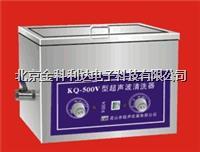 昆山舒美超聲波清洗器超聲波清洗機廠家直銷