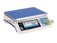 AWH-6A華科電子計重秤電子桌秤電子秤6kg/0.1g