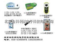 伊寧博樂阜康數顯糖度計水果糖度計數字糖度儀價格