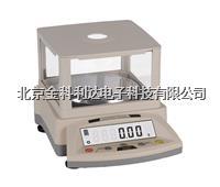 大連鞍山電子天平電子精密天平電子分析天平電子計重秤價格