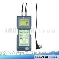 超聲波測厚儀TM-8811