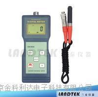 涂層測厚儀 CM-8820 (鐵基)