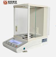 電子分析天平FA2004萬分之一精密電子天平秤100g/0.1mgFA1004
