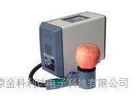 便攜式果品近紅外分析儀,水果糖度無損檢測儀NIRMagic 1100
