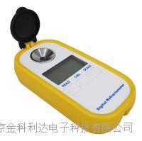 DR701數顯咖啡濃度計金科儀器生產