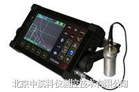 超声波探伤仪 TDS-2000