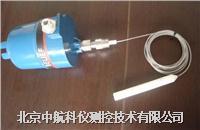 防腐型射频导纳连续物位计 CKY-3825