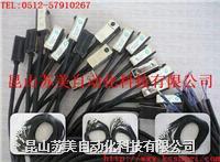 日本NISCON磁性開關、TAIYO感應開關、NOK接近開關 RCA1,RCA2,RP1,RB1,AX105,AX111,AX115