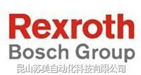 德國REXROTH液壓泵,REXROTH液壓馬達總成,REXROTH液壓配件