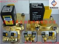 意大利SIRAI氣動元件,SIRAI隔離閥,SIRAI夾斷閥,SIRAI微型閥,SIRAI液位開關 全系列