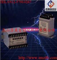 TOKO統固-電力轉換器TD,TOKO電力轉換器TD,TOKO轉換器 全系列