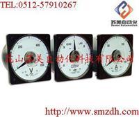 TOKO統固-廣角型電表Analog Meter,TOKO電表 全系列
