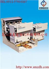 TOYO-高壓真空接觸器VCS,TOYO高壓真空接觸器,TOYO真空接觸器 VS-62,VS-64,VS-62L,VS-64L,VS-62D,VS-64D,VS-62DL,VS