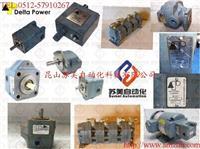美國DELTA POWER液壓馬達,DELTA POWER齒輪馬達,DELTA POWER液壓泵 DM-1,DM-2,DM-4,DM-6,DM-8,DM-21,DM-23,DM-25,DM-27