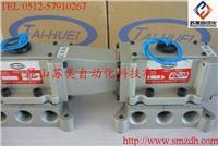 臺灣TAI-HUEI(臺輝)電磁閥,TAI-HUI電磁閥,TAI-HUEI(TAI-YIN)電磁閥,臺輝電磁閥