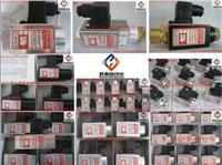德國壓力繼電器DS117-240B/V3/KKK,DS117-350B/V3/KKK DS117-240B/V3/KKK,DS117-350B/V3/KKK,DS117-70-B,DS1