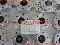 FDT-70A,FDT-70B,FDN-70A-R114,FDN-70A-L114,旋轉緩沖器,旋轉阻尼器 FDT-70A,FDT-70B,FDN-70A-R114,FDN-70A-L114