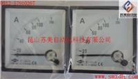 HS-96電流表,HS-96電壓表,HS-96指針表,TOKO電流表,TOKO電壓表,TOKO指針表 HS-96,HS-72,LS-110