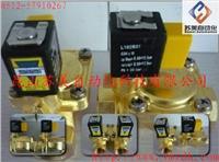 意大利SIRAI電磁閥,L140D11-Z614A,D137B08-Z923G,D137V08,L140D11-Z614A,L182B01-ZB10A L140D11-Z614A,D137B08-Z923G,D137V08,L140D11-Z614A,