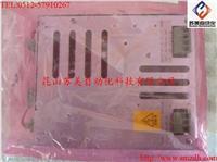 意大利DUPLOMATIC刀塔控制模塊,DDC4-10-400/20控制模塊,DDC4-10-400/20控制器,DDC4-10-400/20驅動器 DDC4-10-400,DDC4-30-230,DDC2-18-J-16,DDC1-30-H20