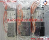 日本New-Erad电磁阀,NOK电磁阀,New-Erad气缸,NOK气缸,New-Era导轨,New-Era气动手指,New-Era气爪 TA500T,TZ522T,TA51-DC,TA51-S9D,TA51-S9H,JSKS-SD12,