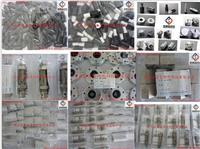 日本FUJI SEIKI緩沖器/旋轉阻尼器,FUJILATEX緩沖器/旋轉阻尼器,不二緩沖器,富士緩沖器,氣壓彈簧,油壓桿 全系列