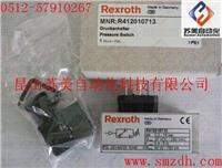 REXROTH壓力開關R412010713 ,R412010713壓力開關,R412010713力士樂壓力開關,0821100013壓力開關 R412010713,0821100013