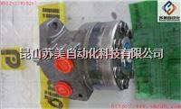 MGLR液壓馬達,MGLR125液壓馬達,MGLR160液壓馬達,MGLR200液壓馬達 MGLR100,MGLR125,MGLR160,MGLR200,MGLR250,MGLR300