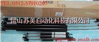 日本KYB氮气伸缩杆,KYB氮气弹簧,KYB缓冲器