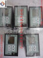 M-2A互感器,M-4A互感器,M-2A變壓器,M-4A變壓器,M-2A變送器,M-4A變送器,TOYOKEIKI,TOYO KEIKI