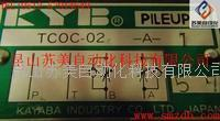 KYB電磁閥,KYB液壓閥,KYB換向閥,KAYABA電磁閥,KAYABA液壓閥,KAYABA換向閥