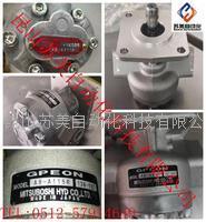 日本MITSUBOSHI齒輪泵,GPEON油泵,A8-A10R,A8-A20R A8-A10R,A8-A20R,A8-A30R,A8-A40R,A8-A52R,A8-A60R