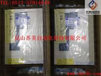 TOYO:XP3-38350-L100電力調整器,XP3-38350-V110調功器 XP3-38200-L100,XP3-38250-L100,XP3-38350-L100