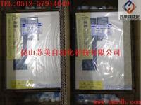 TOYO:XP3-38075-L100電力調整器,XP3-38075-V110調功器 XP3-38075-L100,XP3-38075-V110,XP3-38150-L100