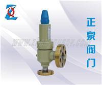 彈簧微啟封閉式高壓安全閥A41Y-160-320 A41Y-160-320