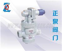 高靈敏度蒸汽減壓閥YG13H YG13H/Y