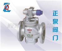高靈敏度蒸汽減壓閥YG43H YG43H/Y