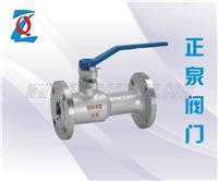 不鏽鋼整體高溫球閥  Q41PPL Q41PPL