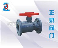 RPP塑料球閥 Q41F-10S
