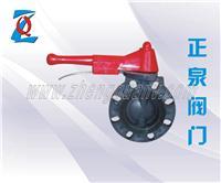 必威体育 D71X-10S