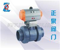 RPP氣動球閥 Q661F-10S