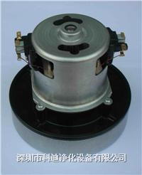 吸塵器馬達|LRC-15電機|LRC-15馬達|LRC-15專用電機|GM-80專用電機吸塵器馬達|LRC-15吸塵器電機|LRC-15馬達|GM-80馬達 LRC-15,GM-80專用電機