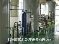 Distilled water ZB005