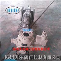 防爆電動平板閘閥 Z943F-16C