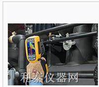 Fluke Ti125通用型紅外熱像儀