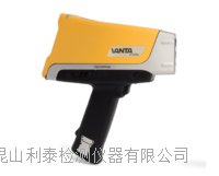 奥林巴斯Vanta系列手持式XRF光谱仪