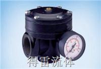 气控大流量减压阀 R119-J