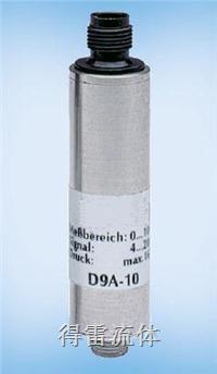 耐腐蚀压力传感器
